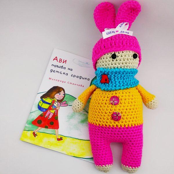 Кукла с книжка Лео и Кико