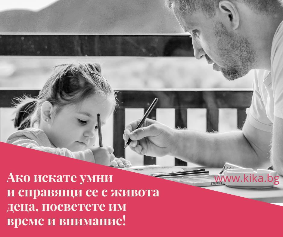 Д-р Евгений Комаровски: Достатъчно е да отделите на детето си само 20 минути дневно, но по правилен начин