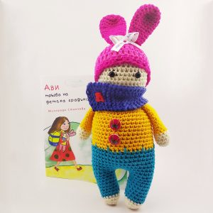 kikabg кукла с книжка момиче