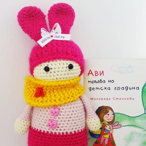 кукла с книжка kikabg