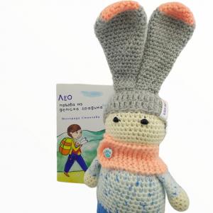 Leo Kiko кукла с книжка